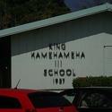 Taken in October 2009 :: King Kamehameha Iii Elementary School
