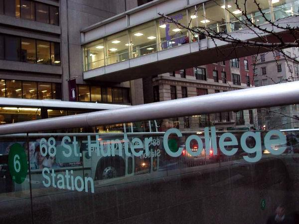 College Entrance CUNY Hunter