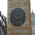 Gatepost in front of university :: Georgetown University