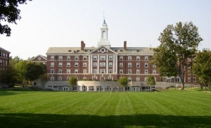 Harvard University (HU) Introduction and Academics - Cambridge, MA