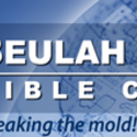 Logo :: Beulah Heights University