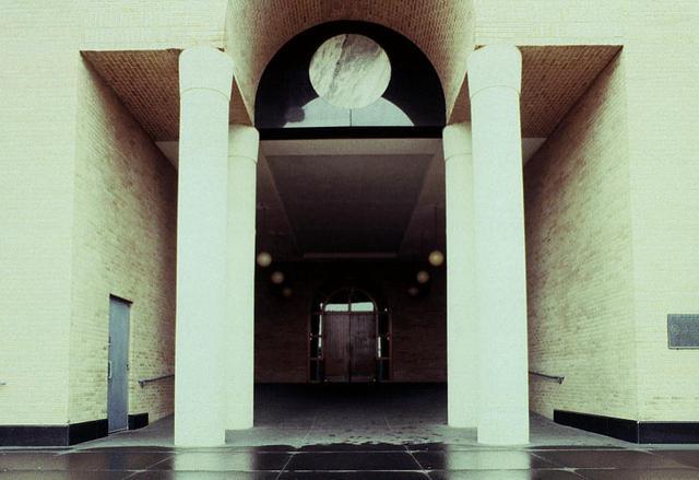 Entrance :: University of Houston