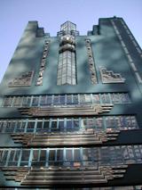 College Building :: The Art Institute of Philadelphia